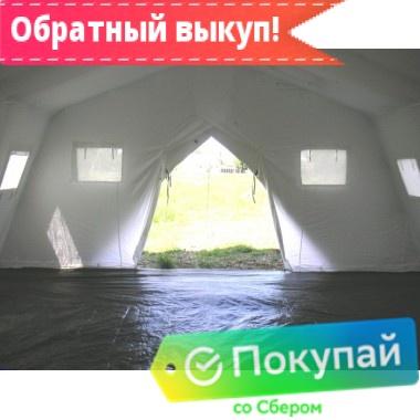 Армейская каркасная палатка «Памир-30»
