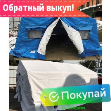 Армейская каркасная палатка «Памир-10»