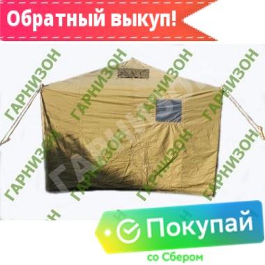 Палатка Армейская Брезентовая Облегченная (ПАБО)